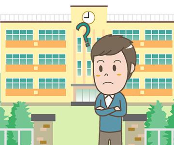 中退した大学の違いによって、就職活動が有利になったり、不利になることはあるのか?のアイキャッチ画像