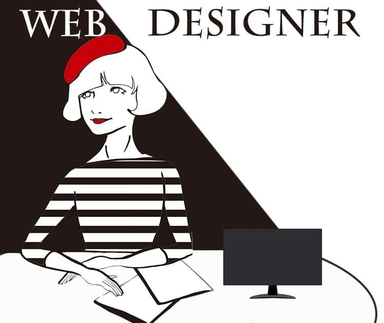 大学中退者からWEBデザイナーになるにはのアイキャッチ画像