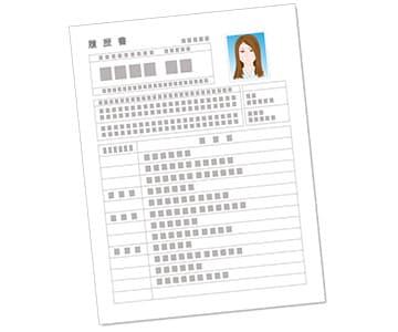 大学中退女性の履歴書の書き方のアイキャッチ画像