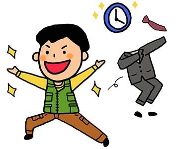日本人の労働感はどんな感じ?働くのが好き?余暇を楽しみたい?のアイキャッチ画像